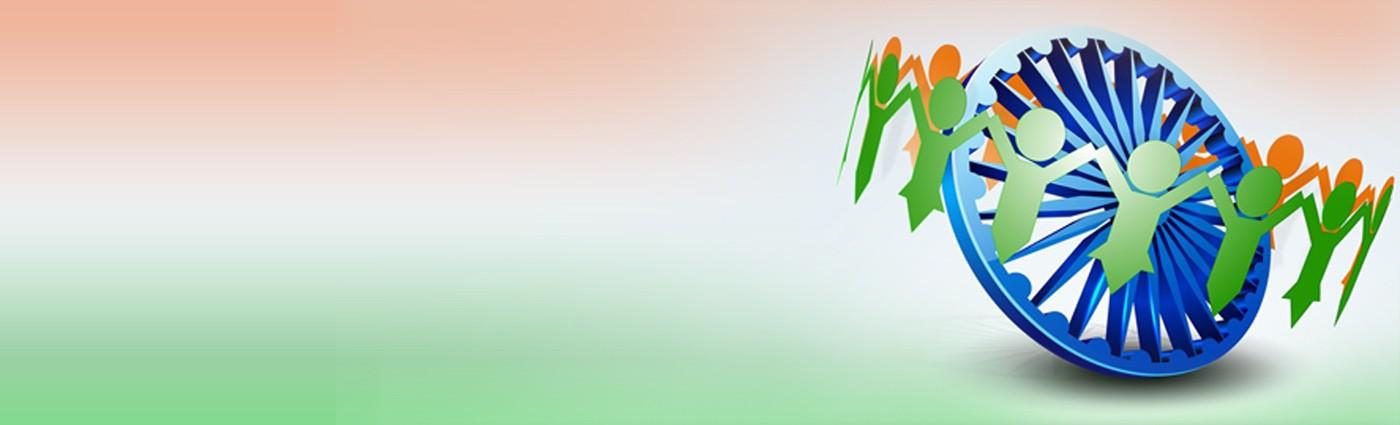 Dastur-E- Hind... Humaare Huqooq... Humaari Zimmedaariyaan Indian Constitution... Our Rights... Our Responsibilities